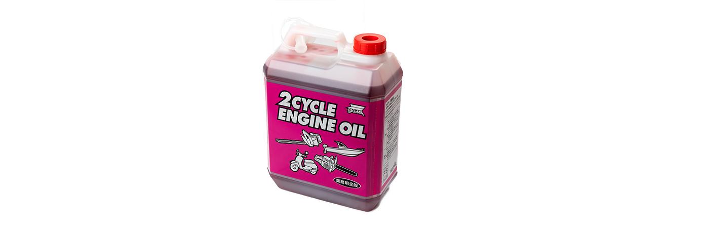 シグマ業務用  2サイクルエンジンオイル (2 Cycle  Engine Oil)