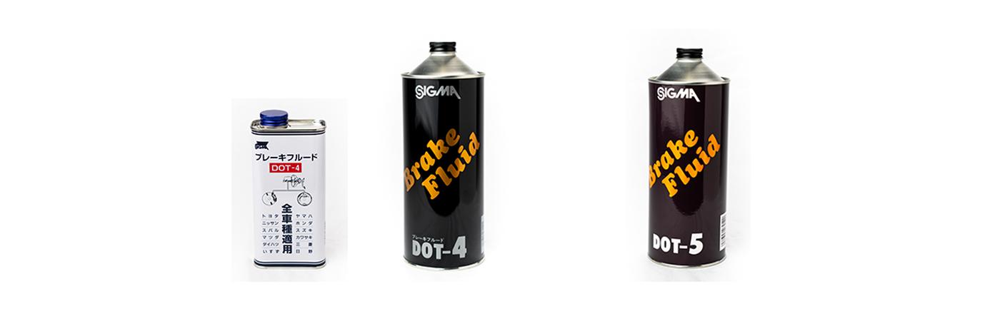 ブレーキフルード(Brake Fluid) DOT4~5