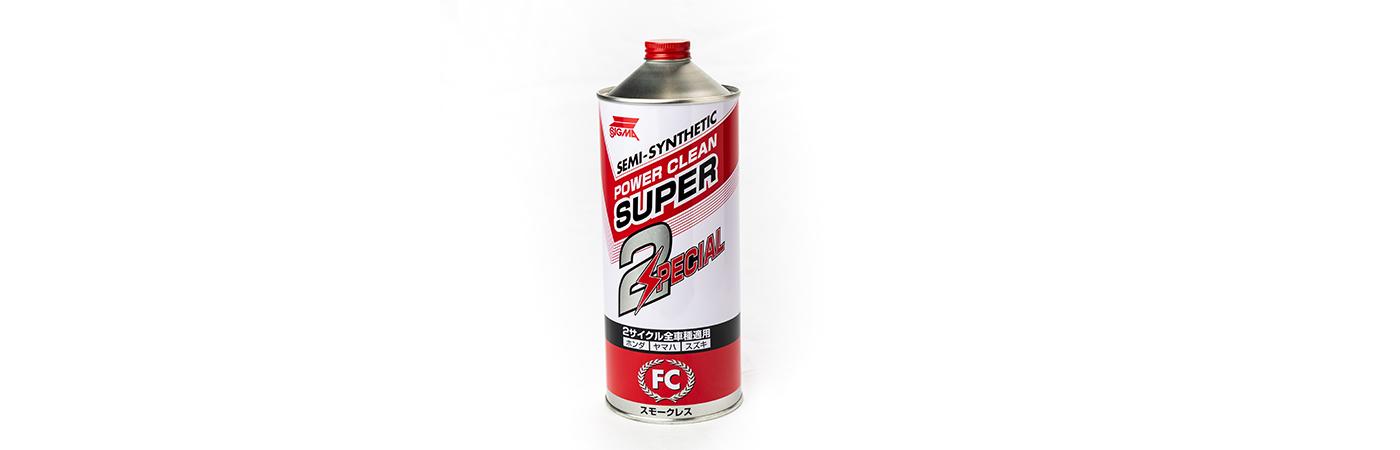 シグマ パワークリーン スーパー2 スペシャル(Power Clean Super2 Special)