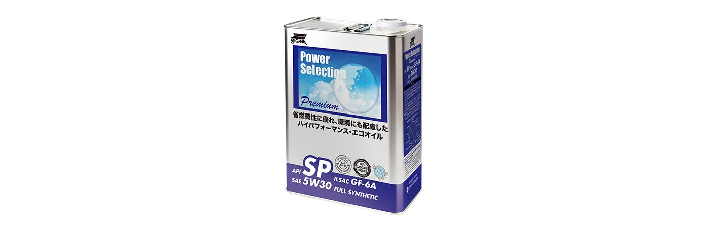パワーセレクション(Power Selection) プレミアム API SP ILSAC GF-6A SAE 5W30 FULL SYNTHETIC